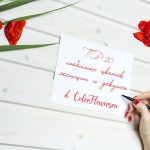 ТОП-10 любимых цветов девушек и женщин
