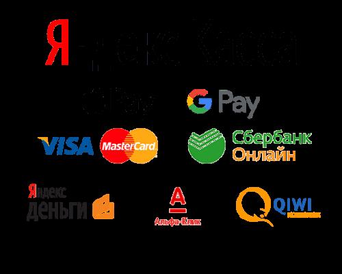 Оплата на нашем сайте